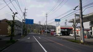 2三田坂バイパス