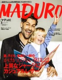 maduro1'