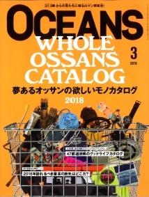 oceans1'